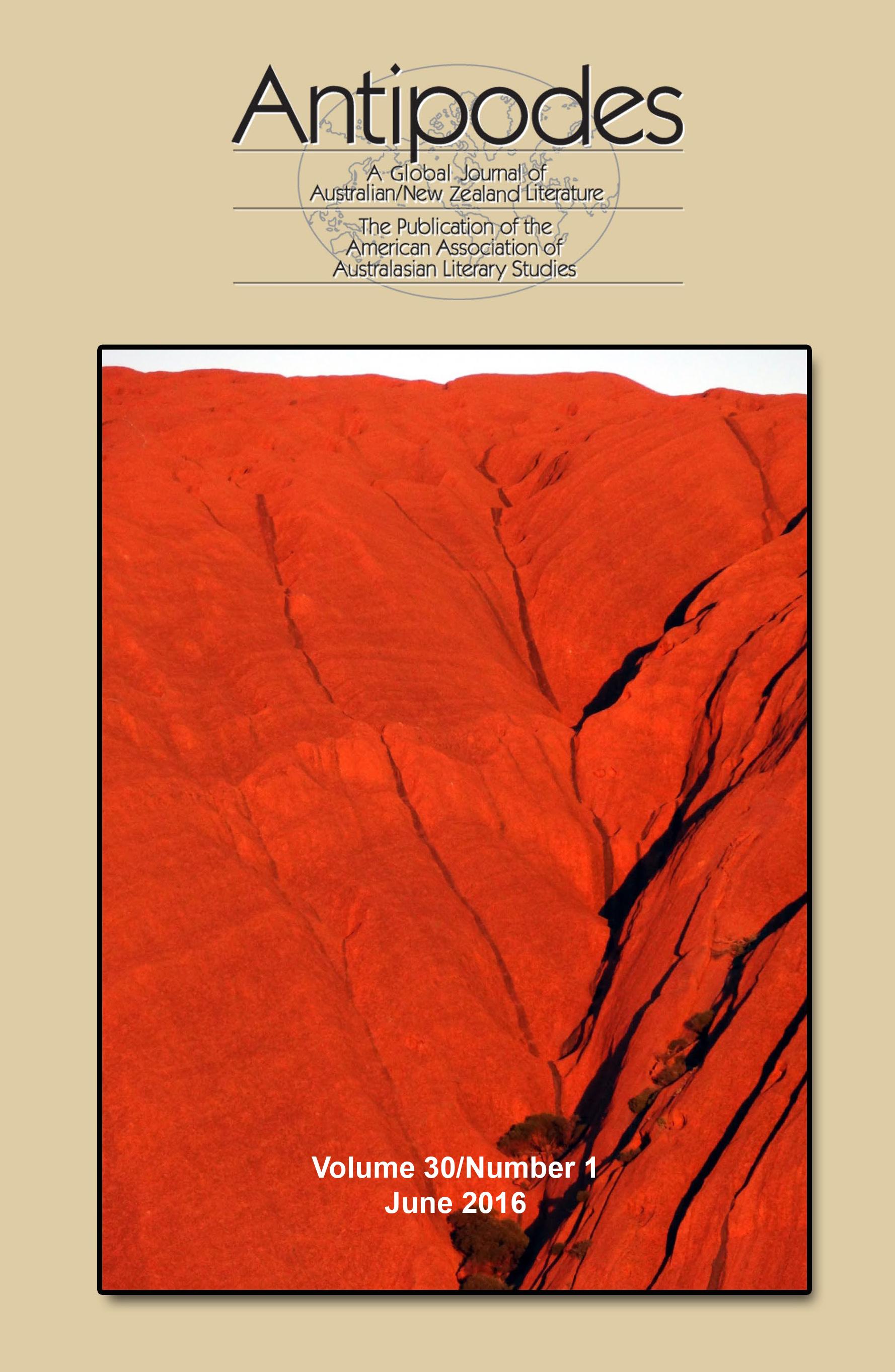 literary journals essays